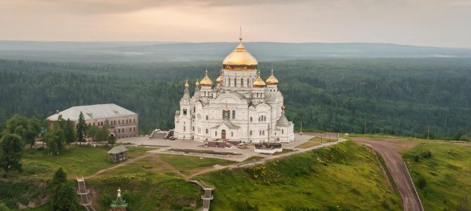 27-29 октября 2017 года  состоится паломническая поездка «Белогорье. Пермский край»: