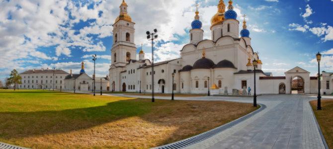 20-22 апреля состоится интереснейшая паломническая поездка «Тобольск-Абалак»: