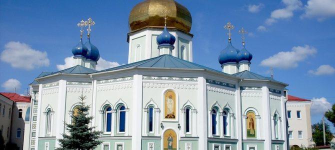22 апреля (воскресенье) — «Челябинск православный» — однодневная паломническая поездка по храмам и монастырям города.