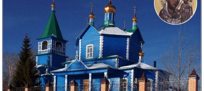 На престольный праздник в Чимеево