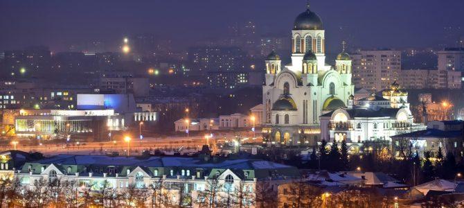 4-5 ноября 2017 года состоится паломническая поездка  «Монастыри и святыни г. Екатеринбурга»