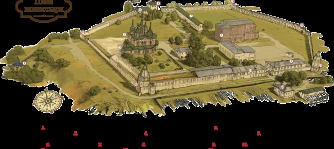 18-19 ноября поездка к мощам прп. Далмата Исетского