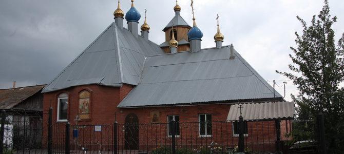 26 ноября  поездка в храм Казанской иконы Божией Матери с. Кичигино .