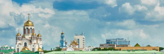 5 ноября 2017 года состоится паломническая поездка «Монастыри и святыни г. Екатеринбурга»