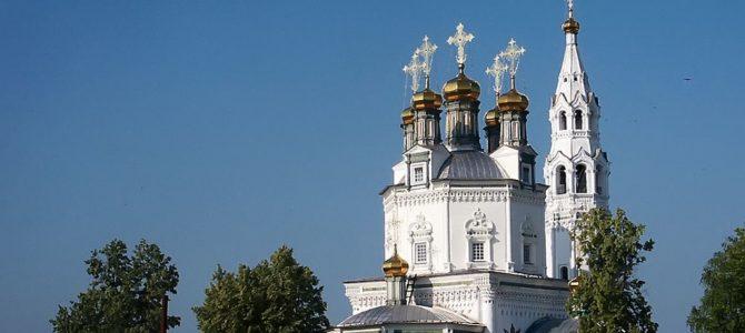 17-19 августа Верхотурье-Меркушино-Актай