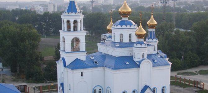Храм Святого Богоявления г. Миасса