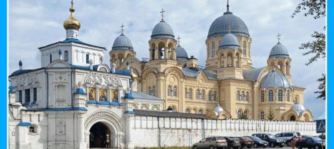 23-25 февраля Верхотурье-Меркушино- Актай