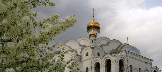 8 июля Златоуст православный