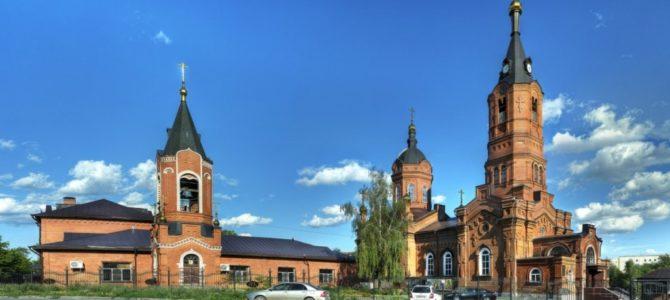 11 августа (суббота) Курган православный