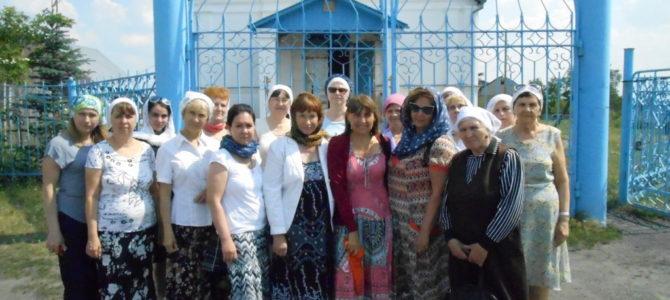 Как мы ездили в Чудиново-Петровское-Каратабан