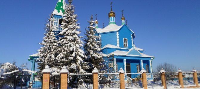 15-16 декабря Чимеево