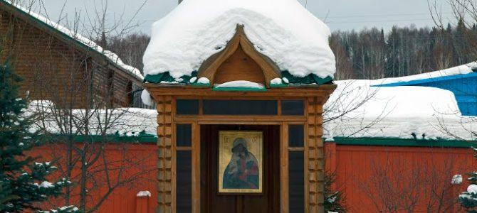 22-23 декабря ТАРАСКОВО мужской монастырь