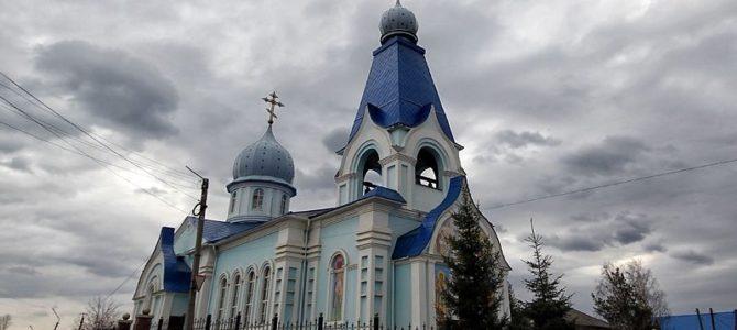 21 марта храмы  В. и Н. УФАЛЕЯ